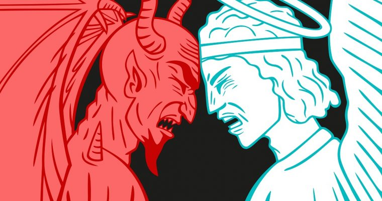 Are We Evil? Understanding the role of government via an analysis of human nature